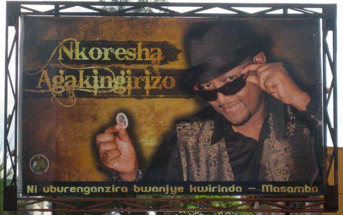 Rwandan condom billboard 2