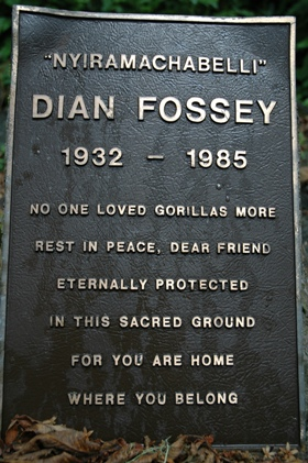Dian fossey epitaph_2