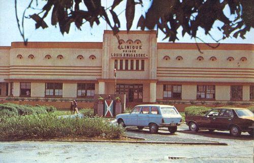 Bujumbura hopital 2