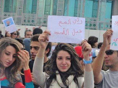 Humour tunisia