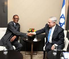Kagame netanyahu